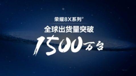 La serie Honor 8X vende más de 15 millones de teléfonos inteligentes