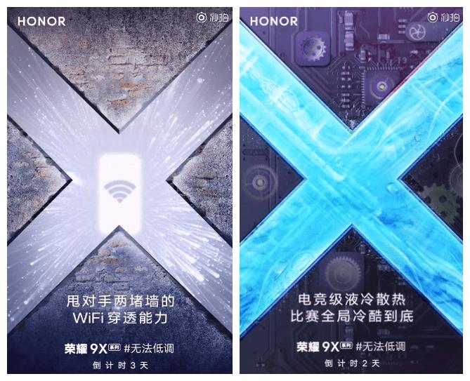 Pósters oficiales de los Honor 9X y 9X Pro