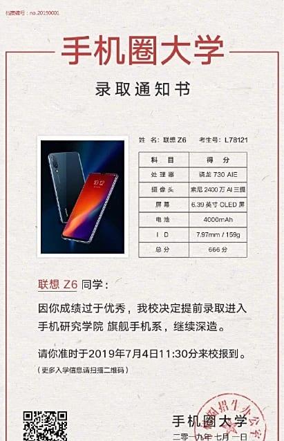 Especificaciones y lanzamiento del Lenovo Z6