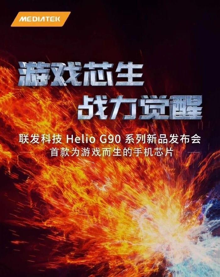 Póster de anuncio del Helio G90 de Mediatek