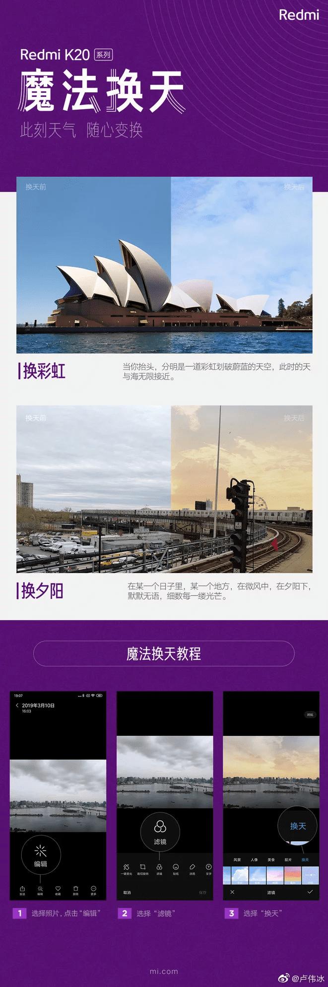 Función reemplazo de cielo de la app de galería de MIUI