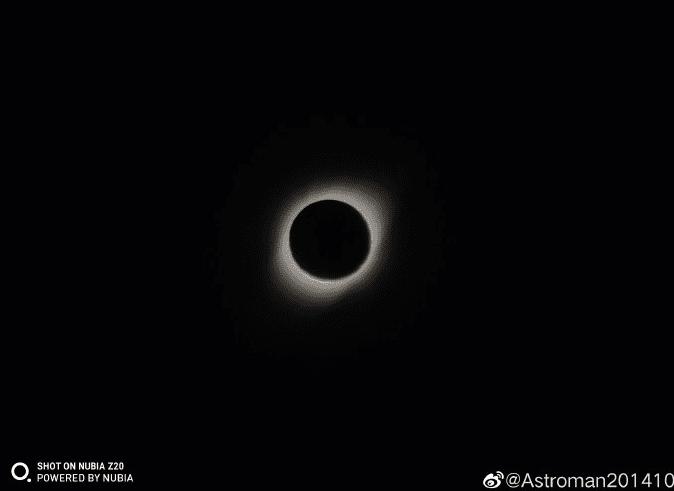 Foto del eclipse solar 2019 tomada con el Nubia Z20