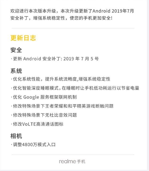 Actualización de julio de 2019 del Realme X