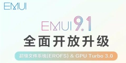 EMUI 9.1 llega a ocho teléfonos más