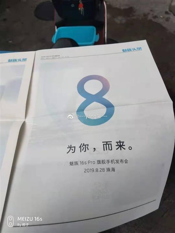 Flyme 8 con el Meizu 16s Pro