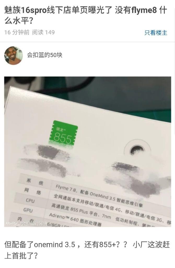 Especificaciones técnicas filtradas del Meizu 16s Pro