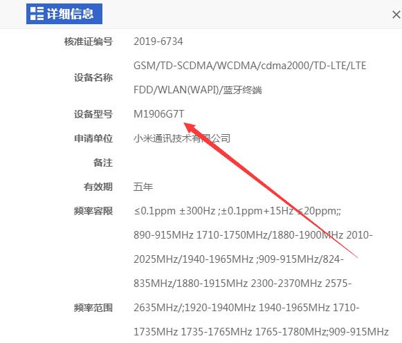 Posible teléfono Xiaomi con cámara de 64 MP o Mediatek Helio G90T