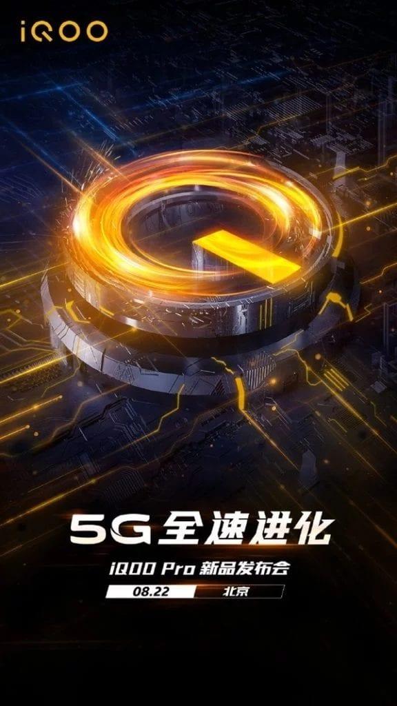 Poóster de la fecha de lanzamiento del iQOO Pro 5G