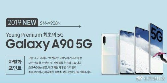 Póster oficial del Samsung Galaxy A90 5G