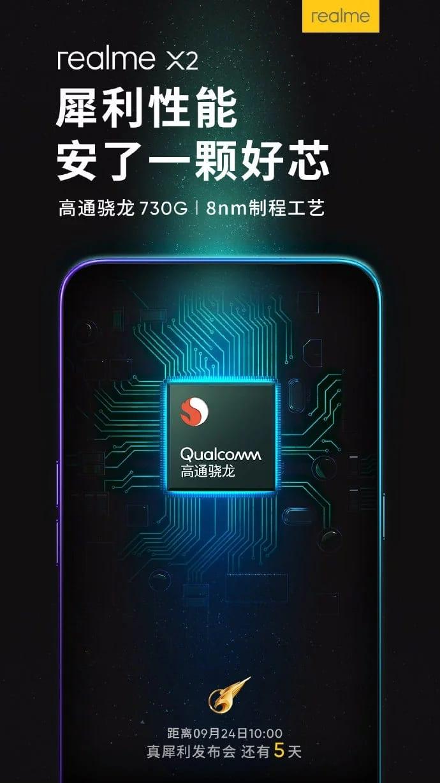 Póster del Realme X2 con Snapdragon 730G