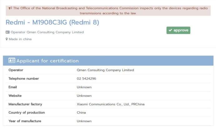 Redmi 8 aprobado