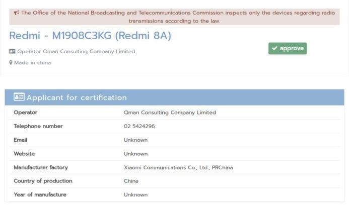 Redmi 8A aprobado