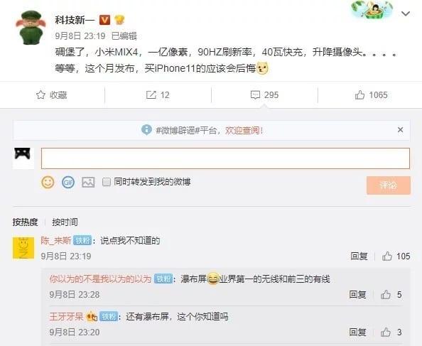 Especificaciones filtradas del Xiaomi Mi MIX 4 por una fuente en Weibo