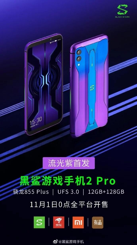 Nueva versión de color del Xiaomi Black Shark 2 Pro anunciada