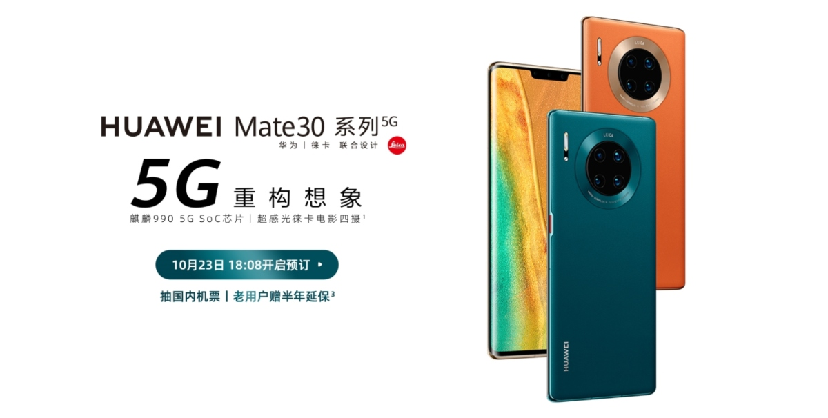 Huawei Mate 30 y Mate 30 Pro 5G