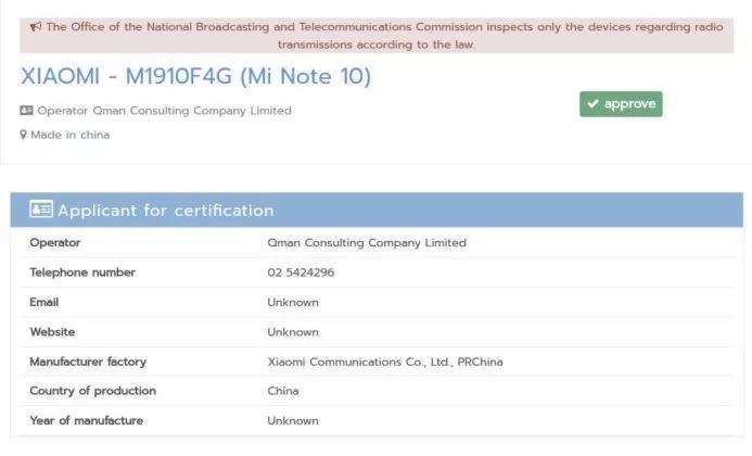 Xiaomi Mi Note 10 certificado por la NBTC
