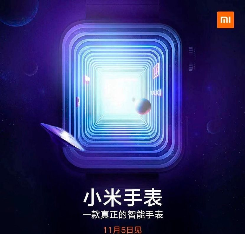 Xiaomi <stro />Smartwatch</strong>® poster» width=»830″ height=»793″ srcset=»https://www.androidsis.com/wp-content/uploads/2019/10/Xiaomi-smartwatch-poster.jpg 830w, <a target=