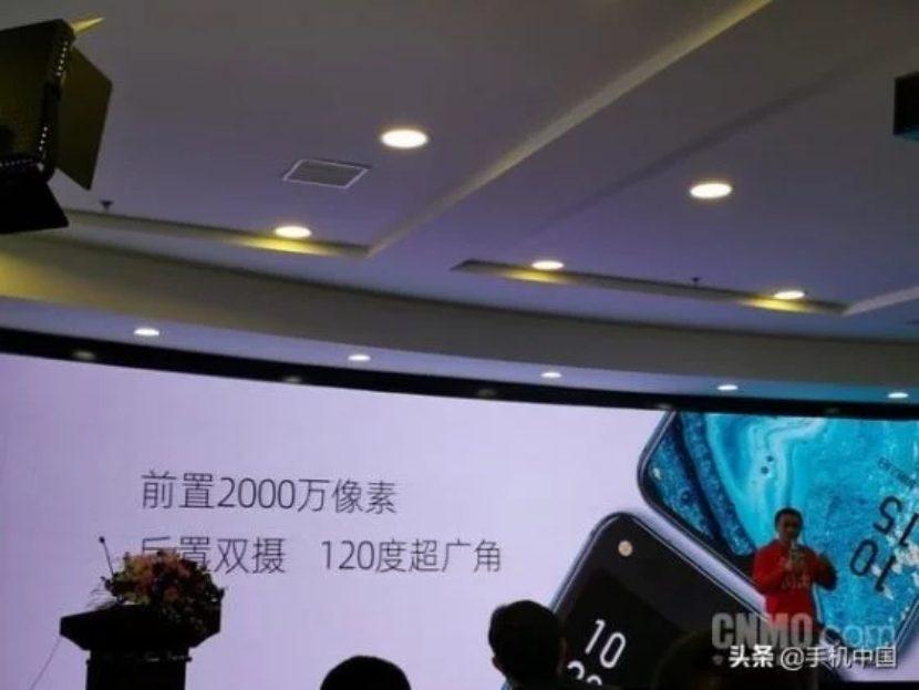 Hisense A6L anunciado con doble pantalla