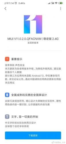 El Xiaomi™ Mi Mix tres recvibe MIUI™ once beta con Android™ 10