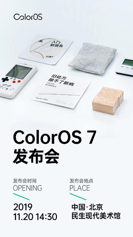 Fecha de lanzamiento de ColorOS 7