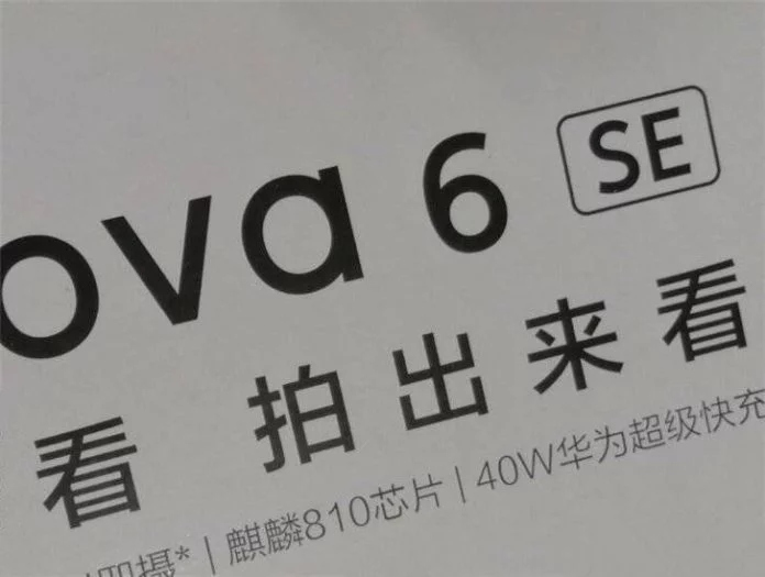 Especificaciones del Huawei Nova 6 SE