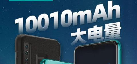 Hisense KingKong 6 anunciado