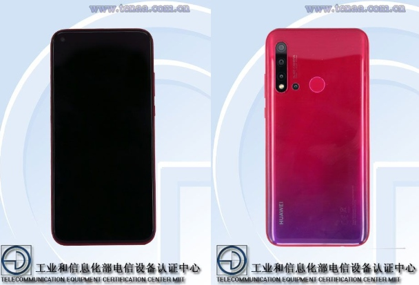 Huawei Nova 5i de 4 GB de RAM