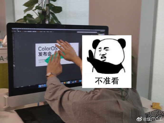 ColorOS 7 filtrado