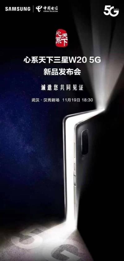 Lanzamiento del Samsung Galaxy W20 5G
