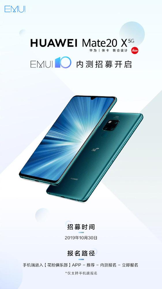 El Huawei Mate 20X 5G recibe EMUI 10 con Android 10 en forma de beta cerrada