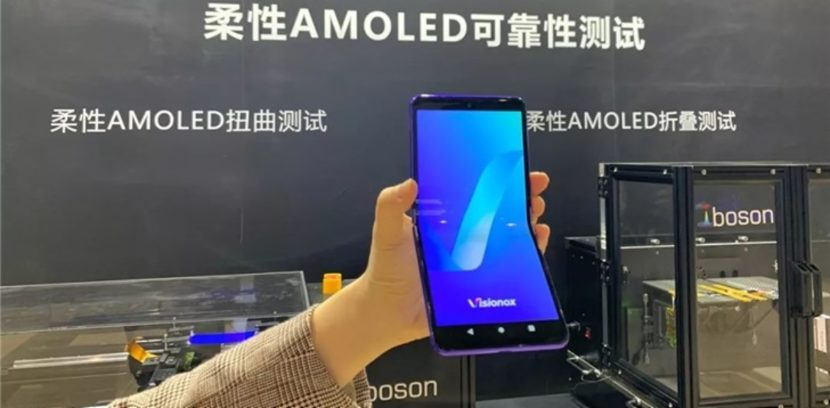 Smartphone plegable de Visionox
