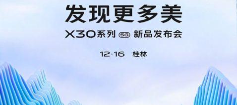 Fecha de lanzamiento del Vivo X30