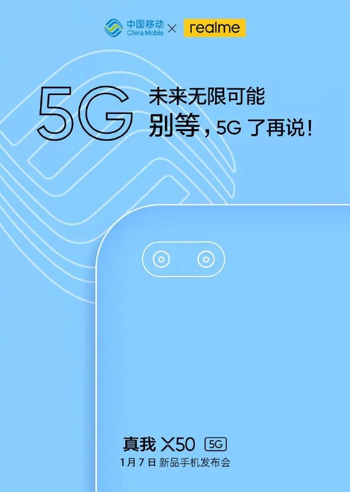 Póster de lanzamiento del Realme X50 5G