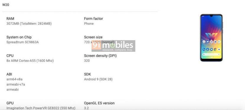 Especificaciones filtradas del LG W20 en la Google Play Console