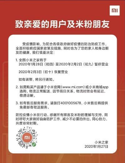 Xiaomi cierra sus tiendas chinas por el Coronavirus
