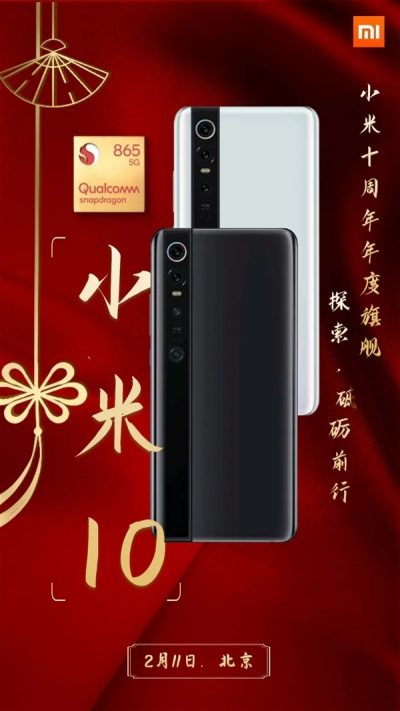 Póster de lanzamiento del Xiaomi Mi 10