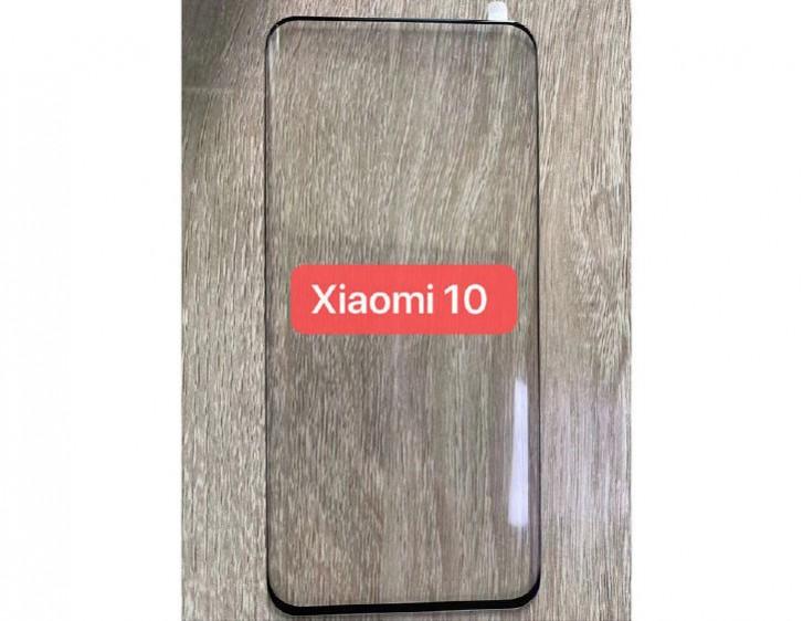 Supuesto protector de pantalla del Xiaomi Mi 10