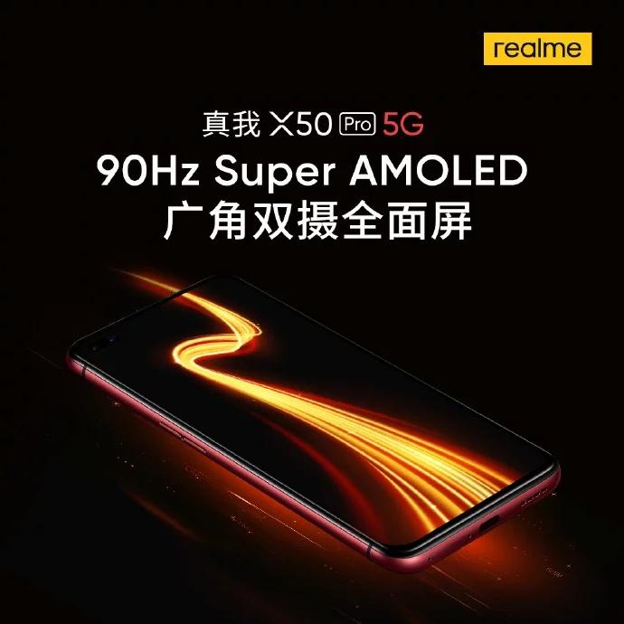 Pantalla Super AMOLED de 90 Hz del Realme X50 Pro 5G