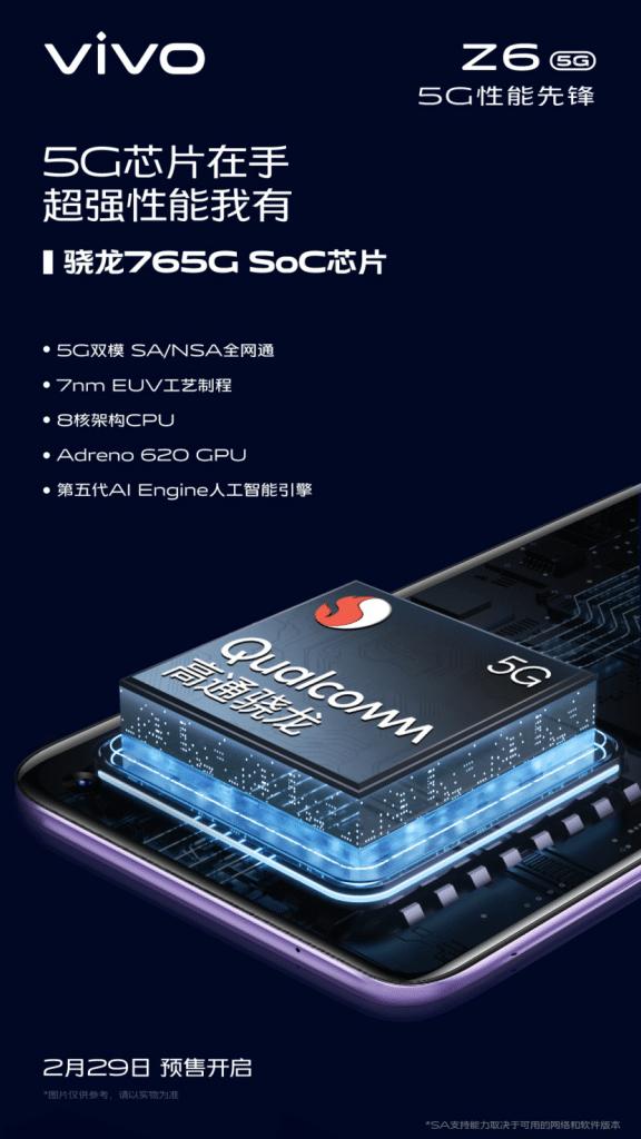 Vivo Z6 5G con Snapdragon 765