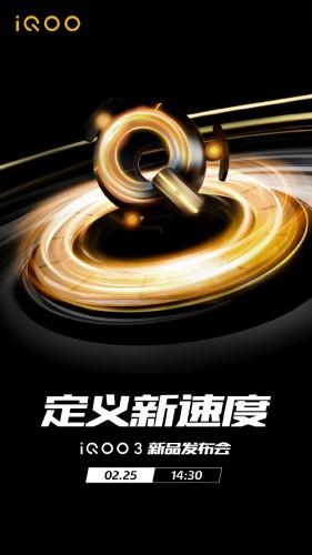 Póster de lanzamiento del iQOO 3 5G