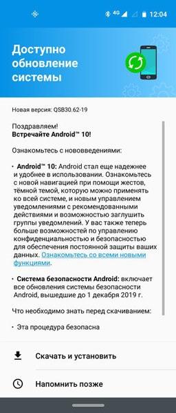 Actualización de Android 10 para el Motorola One Action