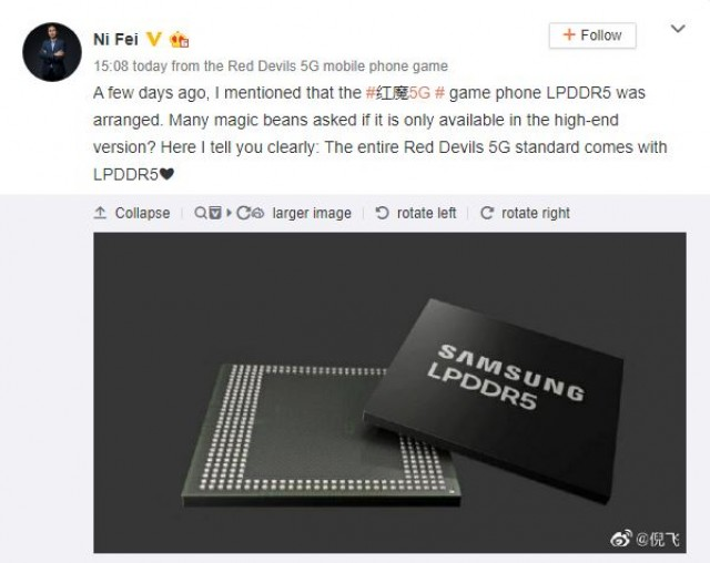 El Nubia Red Magic 5G contará con tarjeta RAM LPDDR5