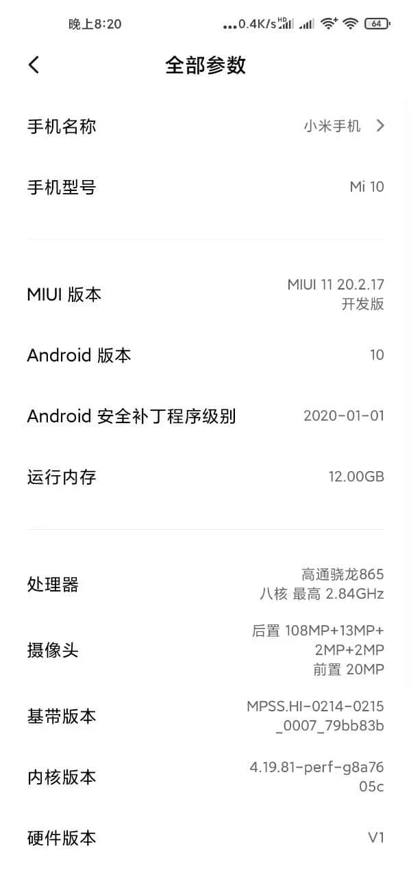 Beta cerrada de MIUI 11 20-2-17 para el Xiaomi Mi 10 y Redmi K30
