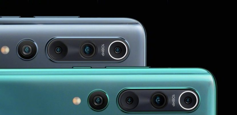 Cámaras de los Mi 10 y Mi 10 Pro de Xiaomi