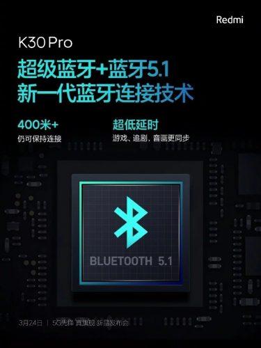 Super Bluetooth del Redmi K30 Pro