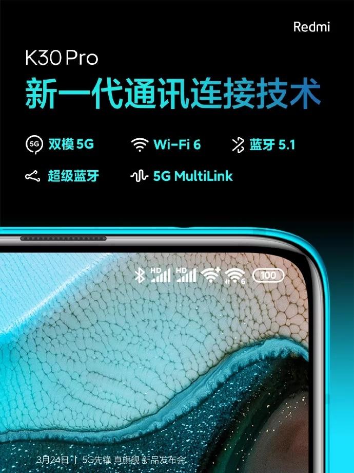 Redmi K30 Pro Wi-Fi