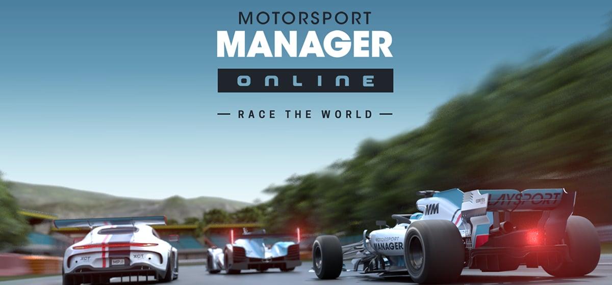 Motosport Manager Online