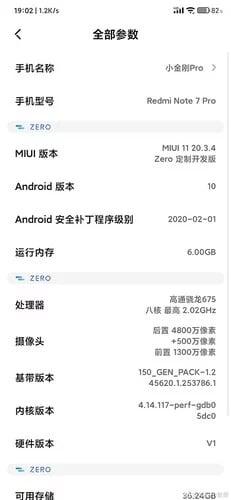 Android 10(diez) beta-RC bajo MIUI 11(once) para el Redmi Note 7(siete) Pro