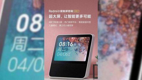 redmi touch screen