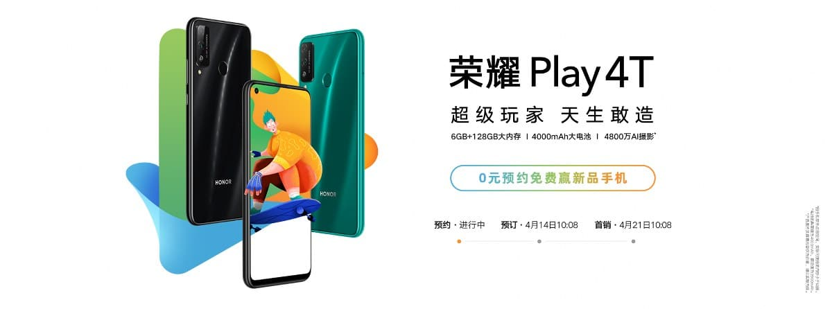 honor play 4t